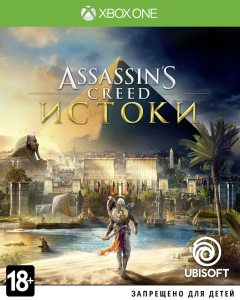 Xbox One Assassin's Creed: Истоки