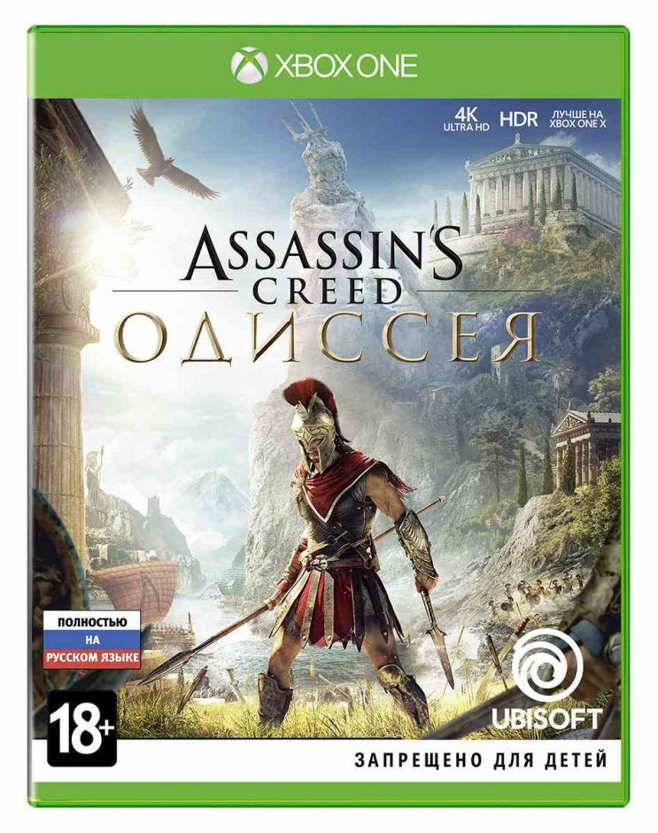 Xbox One Assassin's Creed: Одиссея Xbox One