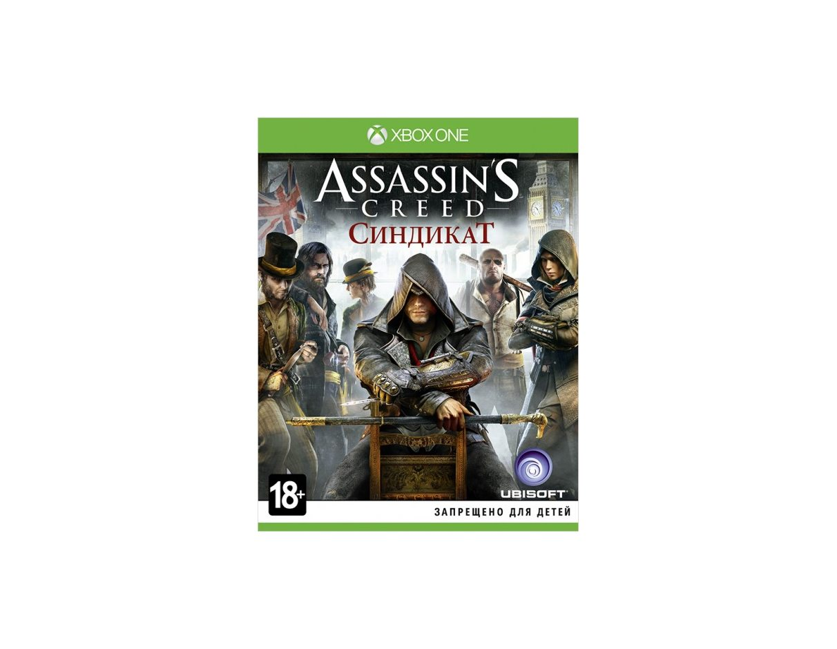 Xbox One Assassin's Creed: Синдикат Xbox One