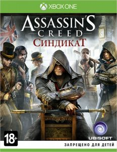 Xbox One Assassin's Creed: Синдикат