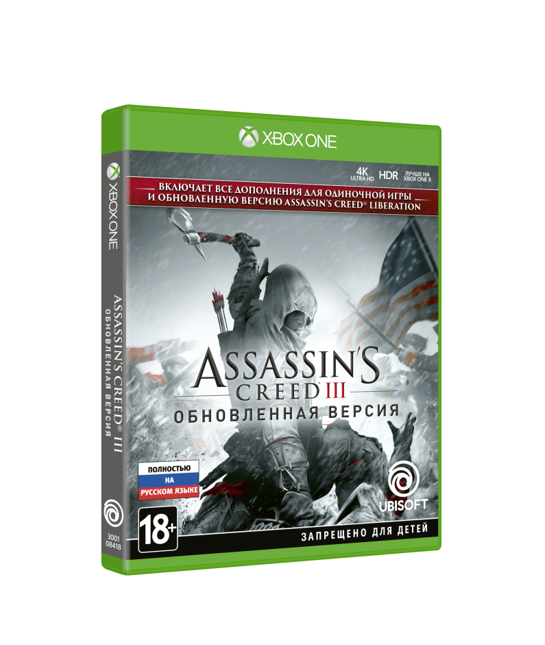 Xbox One Assassin's Creed III. Обновленная версия Xbox One
