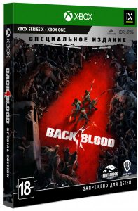 Xbox One Back 4 Blood. Специальное Издание