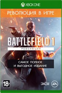 Xbox One Battlefield 1. Издание Революция