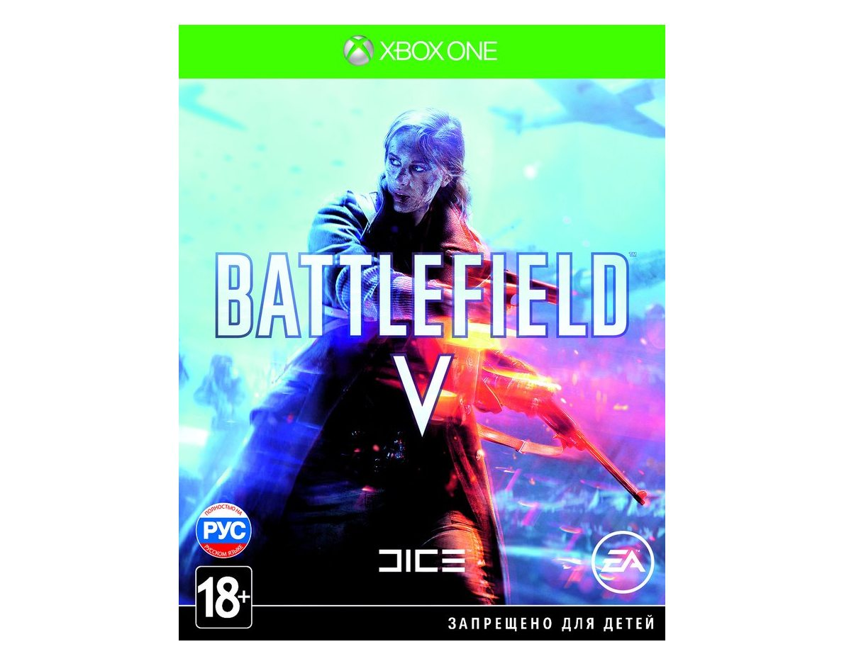 Xbox One Battlefield V Xbox One