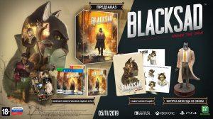 Xbox One Blacksad Сollector Edition