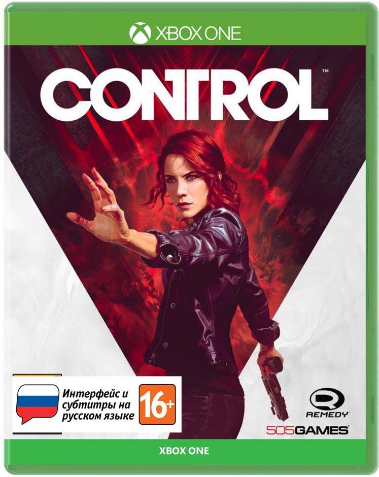 Xbox One Control Xbox One