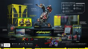 Xbox One Cyberpunk 2077. Collector's Edition