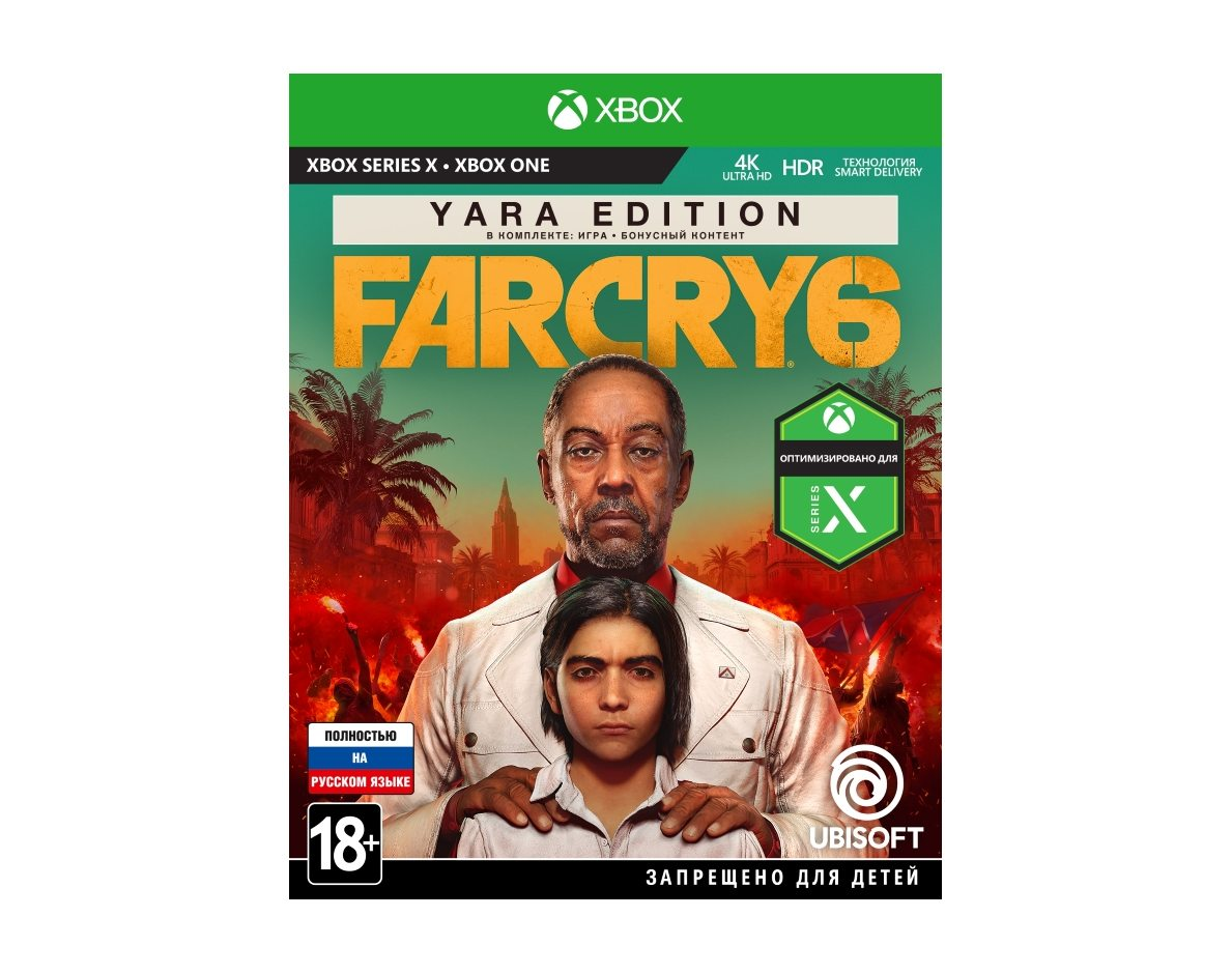 Xbox One Far Cry 6 Yara Edition Xbox One