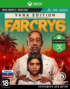 Xbox One Far Cry 6 Yara Edition