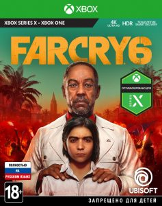 Xbox One Far Cry 6