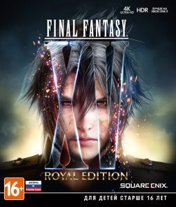 Xbox One Final Fantasy XV. Royal Edition