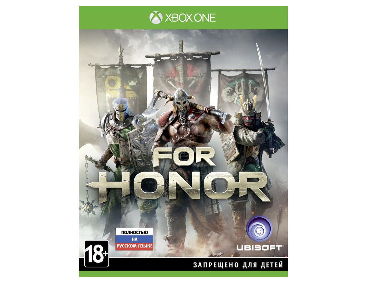 Xbox One For Honor Xbox One