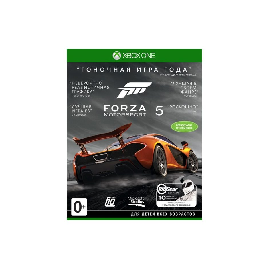 Xbox One Forza Motorsport 5. Game of the Year Edition Xbox One