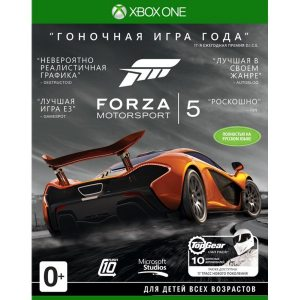 Xbox One Forza Motorsport 5. Game of the Year Edition