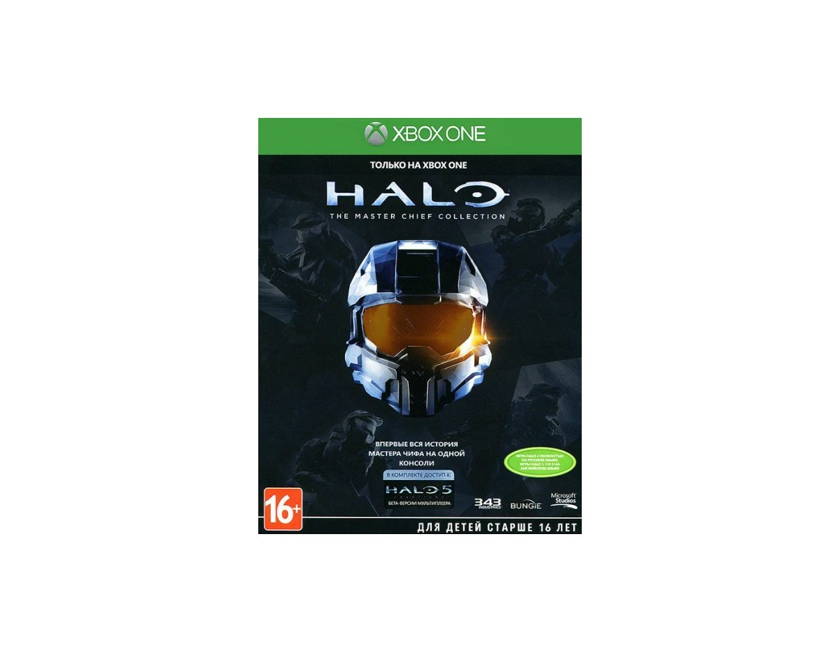 Xbox One Halo: The Master Chief Collection Xbox One