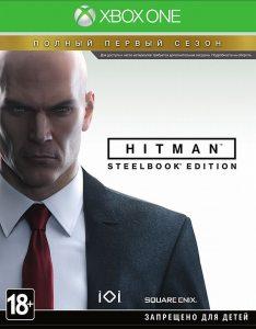 Xbox One Hitman. Первый сезон