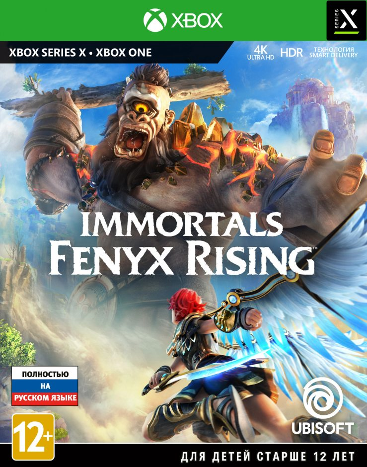 Xbox One Immortals Fenyx Rising Limited Edition Xbox One