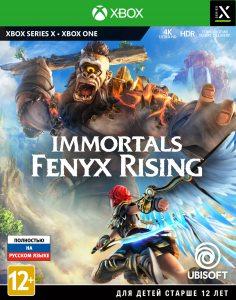 Xbox One Immortals Fenyx Rising