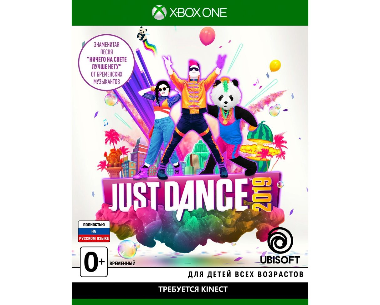Xbox One Just Dance 2019 Xbox One