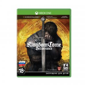Xbox One Kingdom Come: Deliverance. Особое издание