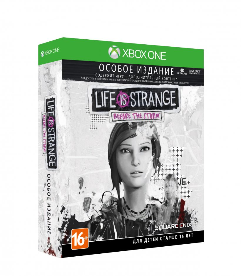 Xbox One Life is Strange: Before the Storm. Особое издание Xbox One