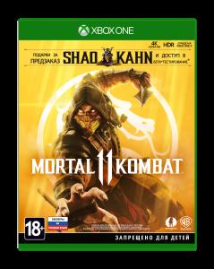 Xbox One Mortal Kombat 11. Специальное Издание