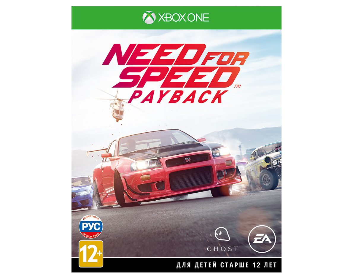 Xbox One Need for Speed Payback Xbox One