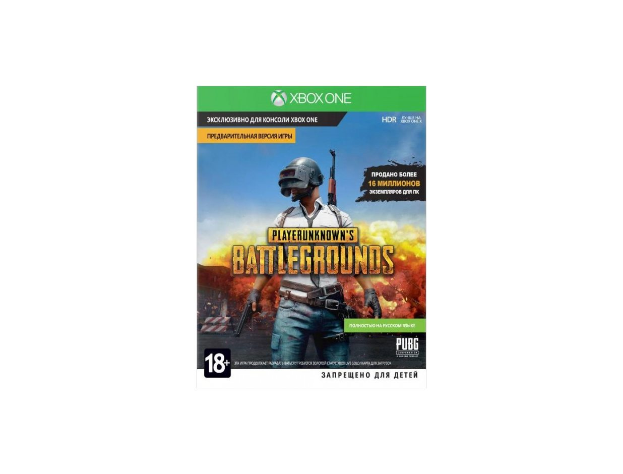 Xbox One PlayerUnknown's Battlegrounds Xbox One