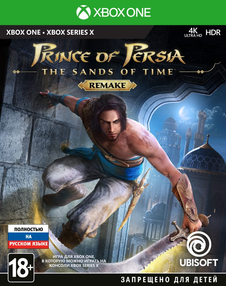 Xbox One Prince of Persia: The Sands of Time Remake Xbox One
