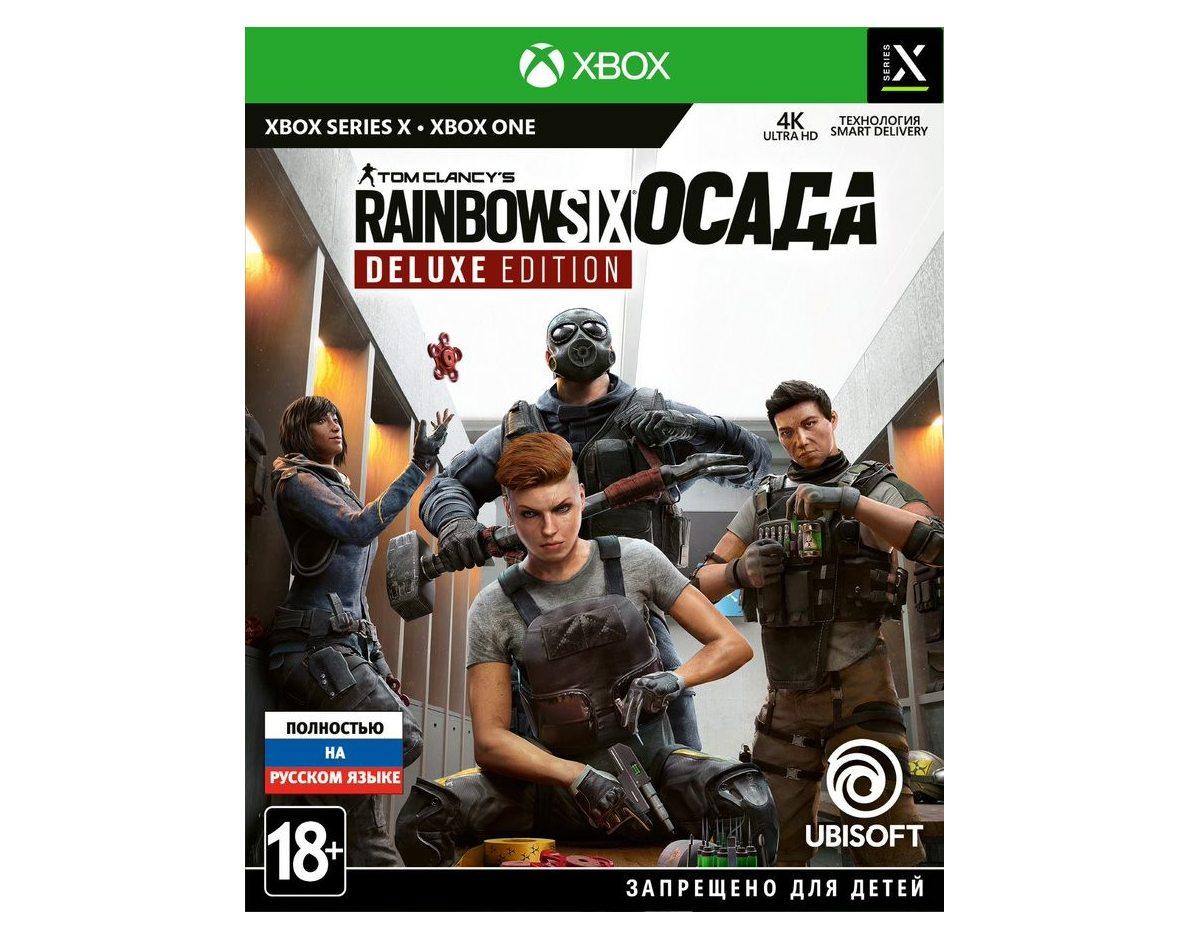 Xbox One Tom Clancy's Rainbow Six: Осада. Deluxe Edition Xbox One
