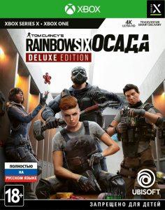 Xbox One Tom Clancy's Rainbow Six: Осада. Deluxe Edition