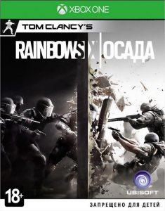 Xbox One Tom Clancy's Rainbow Six: Осада