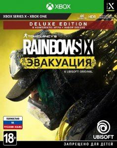 Xbox One Tom Clancy's Rainbow Six: Эвакуация. Deluxe Edition