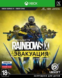 Xbox One Tom Clancy's Rainbow Six: Эвакуация