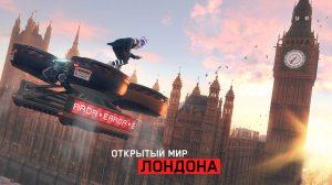 Xbox One Watch Dogs Legion  Resistance Edition Xbox One