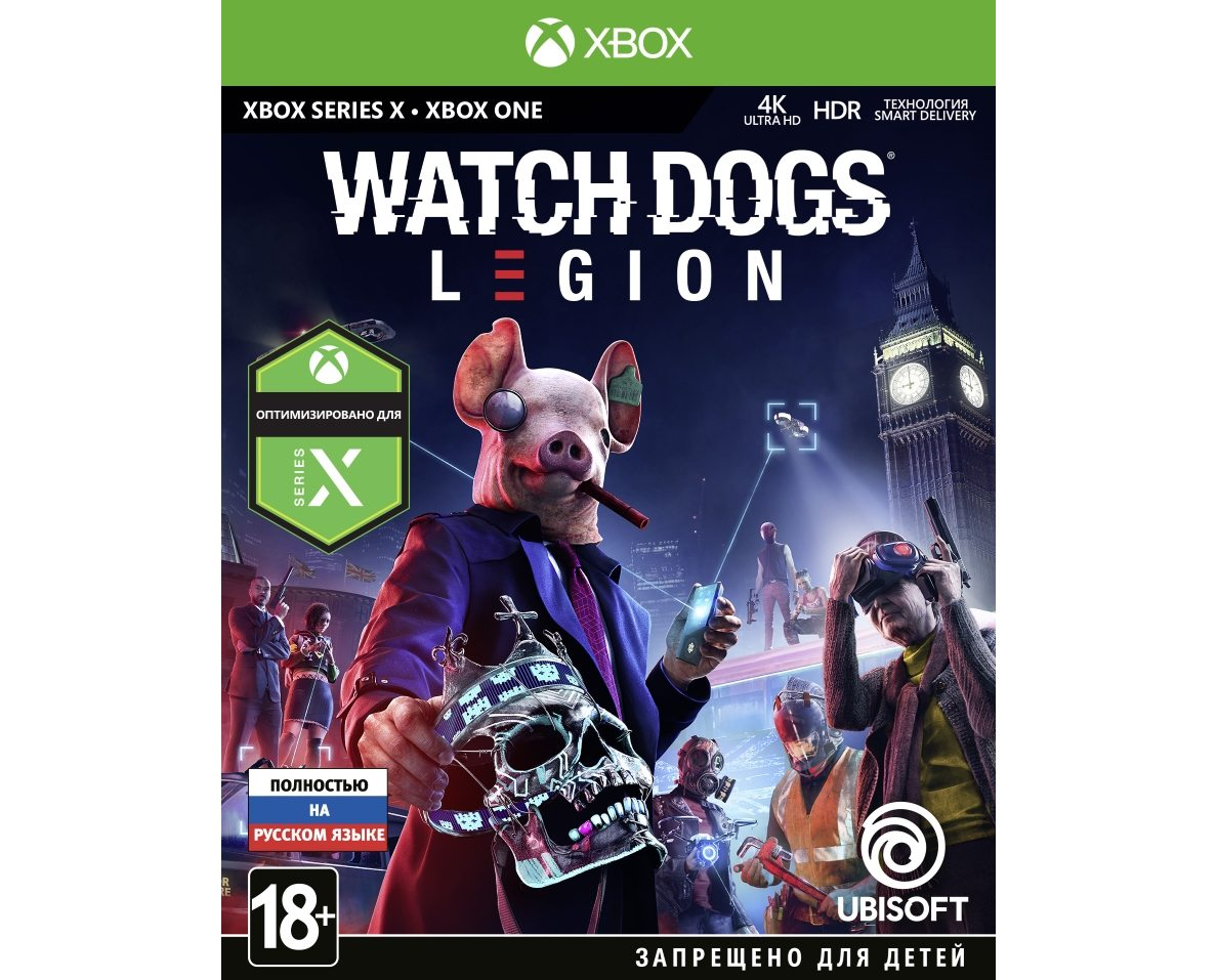Xbox One Watch Dogs Legion Xbox One