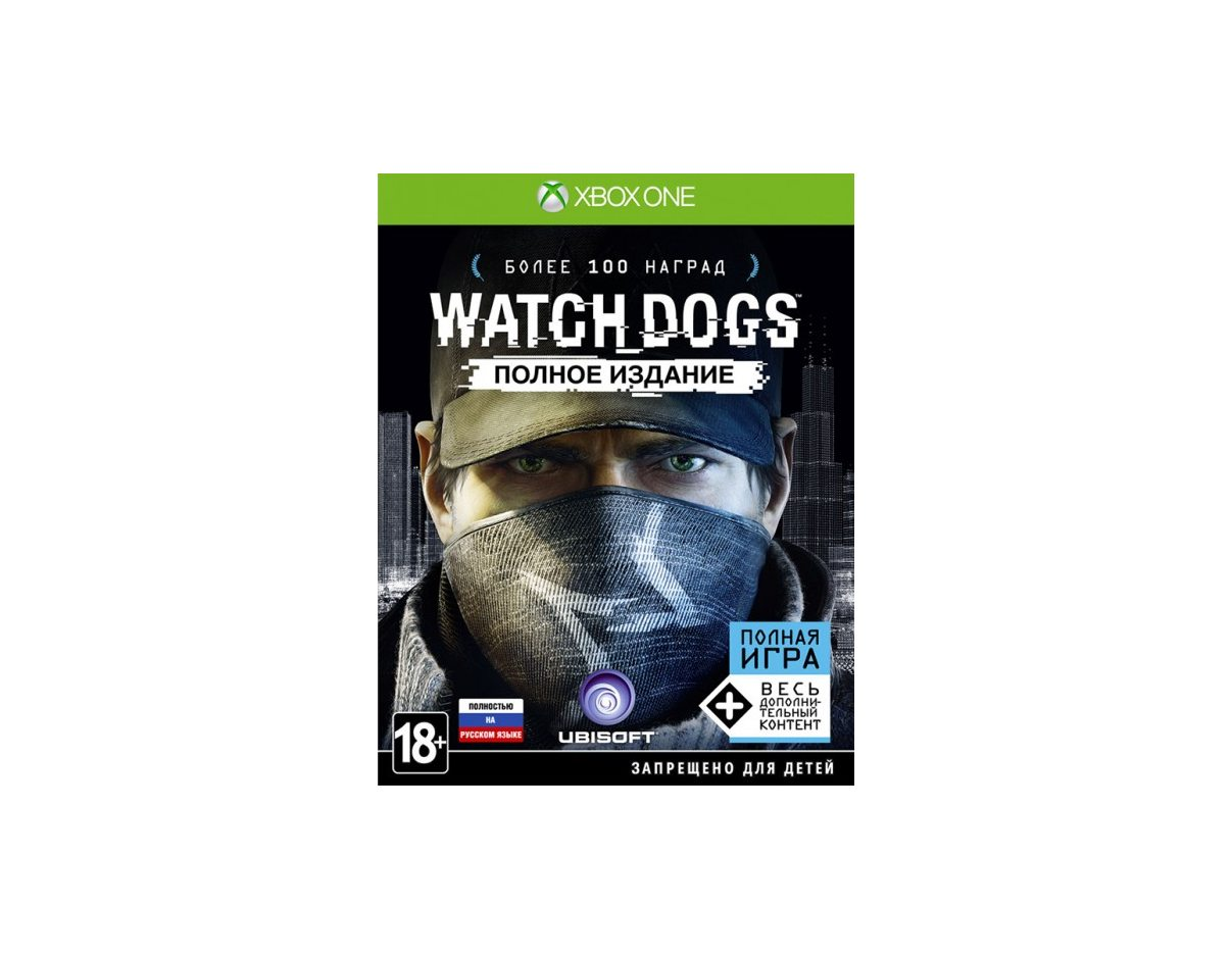 Xbox One Watch Dogs. Полное издание Xbox One